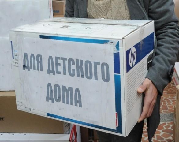 Куда уходят пожертвования на детские дома в Волгоградской области